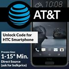 Fast Unlock code HTC G1 HD7 G2 Amaze 4G One S Wildfire S HD2 Leo T Mobile