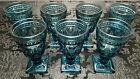 Lot of 7 - Vintage Indiana Glass Co. Colony Park Lane 3.5