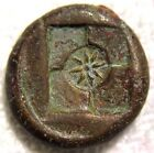 SYRACUSE, SICILY 2ND DEMOCRACY ARETHUSA / STAR 410-405 BC AUTHENTIC ANCIENT