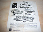 Three AMT and SMP 1959 model car instruction sheets.
