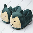 Pokemon Go Snorlax Plush Slipper Home Shoes Soft Warm Indoor Slippers Gift A1