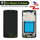 For LG Nexus 5 Replacement Touch Screen Digitizer LCD Assembly With Frame