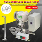 220V 400W Adjustable Mute Brushless Servo Motor for Industrial Sewing Machine