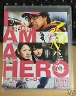 I am a Hero LIVE ACTION Japanese Movie DVD ENG SUB Zombie Monster Movie