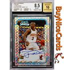 Dwyane Wade Rookie Cards and Autograph Memorabilia Buying Guide 7