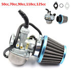 19mm ATV Dirt Bike Go Kart Carb 50cc70cc90cc110cc125ccCarburetor+Air Filter