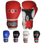 2227092663634040 1 Boxing Gloves