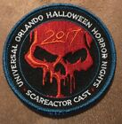 HALLOWEEN HORROR NIGHTS 2017 27 SCARE ACTOR ONLY PATCH UNIVERSAL STUDIOS RARE