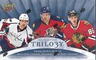 2014-15 UD Trilogy Factory Sealed Hockey Hobby Box Wayne Gretzky AUTO ???