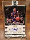 2016 Panini Instant Cyber Monday Private Signings Kobe Bryant Auto 4 25 SSP RARE