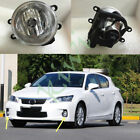 2PCS Front Bumper Fog Light Alloy Refit for Lexus CT200H 2013.12-2014.06