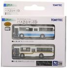 Tommy Tech Jiokore bus collection two sets D diorama supplies