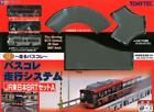Tomytec Moving Bus System JR East BRT Set A 1/150 Diorama collection [N scale]