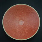 Chinese Old Ding Kiln Pink Red Glazed Carved Dragon Phoenix Lines Porcelain Bowl