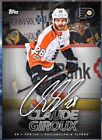 SIGNATURE SERIES 2018 NON VARIANT CLAUDE GIROUX Topps NHL Skate Digital Card