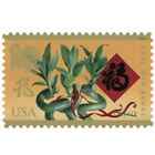 USPS New Lunar New Year Dog Pane of 12