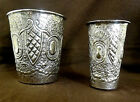 Set of 2 Ronaldo Maia Hand Crafted Silver Coin Cup Vases