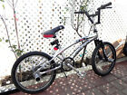 Vertical Aluminum Bail Series Freestyle Bicycle Competition Alloys