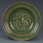 CHINESE OLD RU KILN GILT AND CARVED WORDS PATTERN PORCELAIN LOTUS BOWL