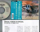 38 SPECIAL Special Forces JAPAN CD w/OBI+INSERT POCM-1965 1994 reissue Free S