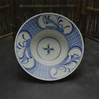 CHINESE OLD BLUE AND WHITE HIGH HEEL PORCELAIN BOWL