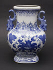 Classic Blue and White Flowers and Leaves Porcelain Vase, Hand-Decorated, China