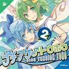 Halozy Touhou Toho Project Doujin CD Buchiage High-Tension Toho 2