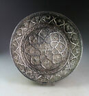 *SC* RARE LARGE INDOPERSIAN ISLAMIC SILVER BOWL, c. 18th cent.