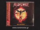 ENFORCER - INTO THE NIGHT +3, CD ORG JAPAN W/OBI SPIRITUAL BEAST 2010 NEW SEALED