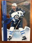 Dustin Byfuglien to Sign Free Autographs at 2011 NHL Draft 3