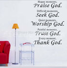 Sayings Art Sticker DIY all Vinyl Decal Quote Sign Christian Wall Sticker