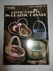 Fabric Baskets in Plastic Canvas Pattern Leaflet 1272 Leisure Arts
