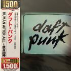 Daft Punk - Human After All(CD), 2009 TOCP-54141