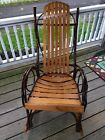 Studio Branch and Wood Rocking Chair, Pick Up Only! Saratoga Springs NY