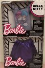 Barbie Doll Fashionistas Clothing Fashion Pack Complete Barbie Hell Kitty Purple