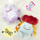 Poiemon Ditto Koffing Metamon Plush Toy Soft Stuffed Doll 10'' Figure Xmas