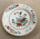 ANTIQUE CHINESE FAMILLE ROSE EXPORT PORCELAIN GALLERY PLATE 8.75