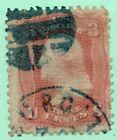 88 E Grill Early US Stamp Blue Fancy Cancel Faults