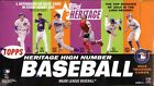 2015 Topps Heritage High Number Baseball Factory Sealed Hobby Box