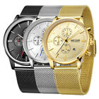 MEGIR MS2011G Mens Watches Top Brand Luxury Quartz Watch Men's Wrist Watch