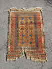 Antique Balouch Persian Rug rare Bohemian Shabby Chic 2.4 x 3.5 Baluch AS IS