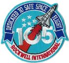 NASA SPACE SHUTTLE STS 105 MISSION ROCKWELL INTERNATIONAL DEDICATED PATCH