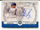 2015 Topps Museum Collection Baseball Cards 60