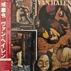 Van Halen - Fair Warning(CD paper sleeve), 2008 WPCR-12868