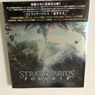 Stratovarius - Polaris(Spe-Edition CD), 2009 VICP-64708 / Japan