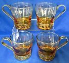 4-Vintage Libbey Amber Glass Greek Key Hole CoffeeMugs/Tea Cups