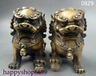 Chinese Feng Shui Bronze Guardian Door Beast Foo Fu Dog Lions Ball Statue Pair