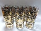 7 Vintage GEORGES BRIARD MidCent Gold Leaves Highball Tumblers Glasses Barware