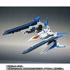 METAL ROBOT SPIRIT SIDE MS Zan Riser + Seven Sword Parts Set