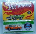 Hot Wheels Redline Spoilers Light My Firebird